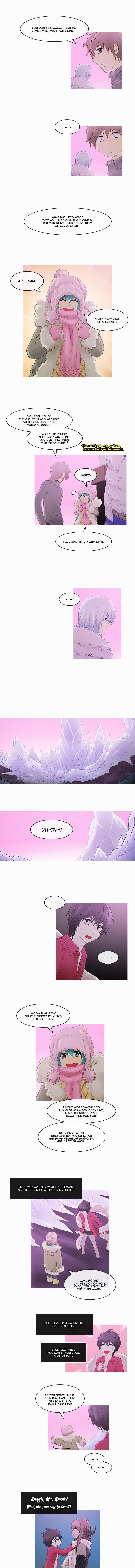 Kubera 189 Page 2