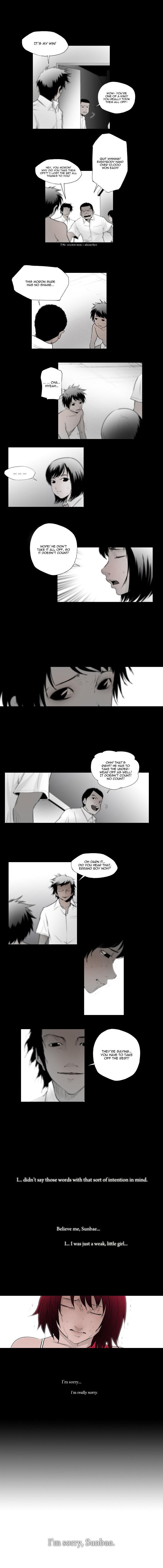 Banquet Box 21 Page 4
