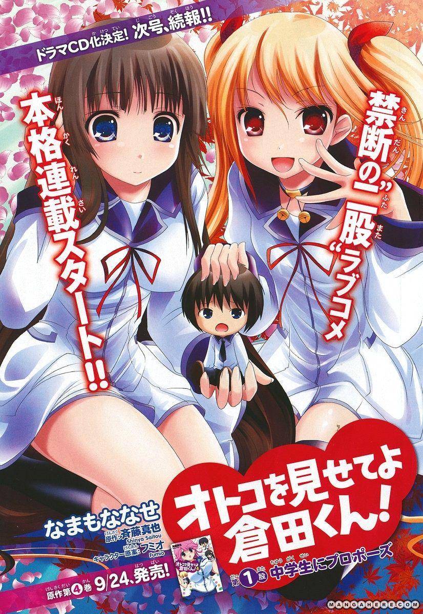 Otoko o Misete yo Kurata-kun! 1.5 Page 2