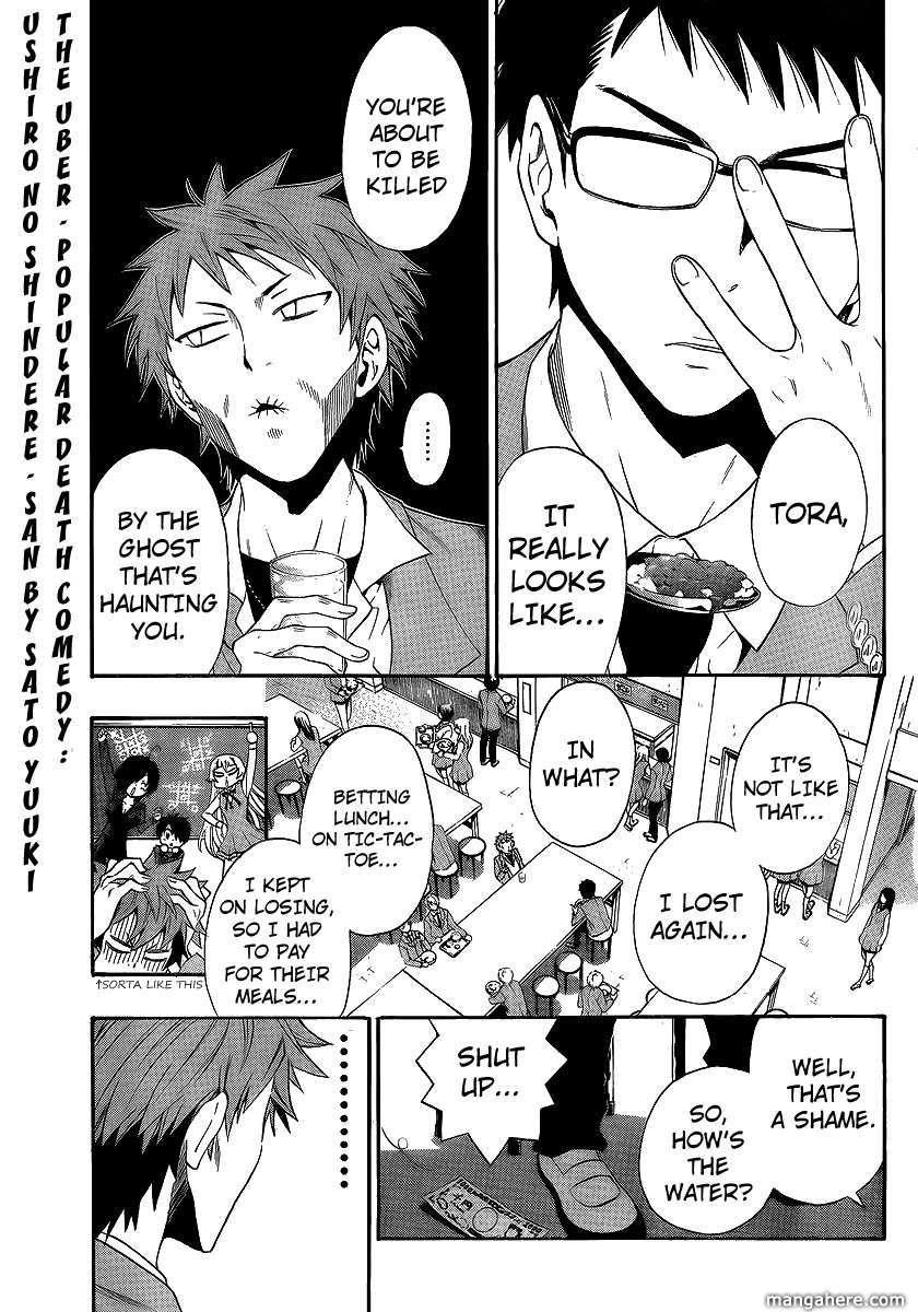 Ushiro no Shindere-san 6 Page 2