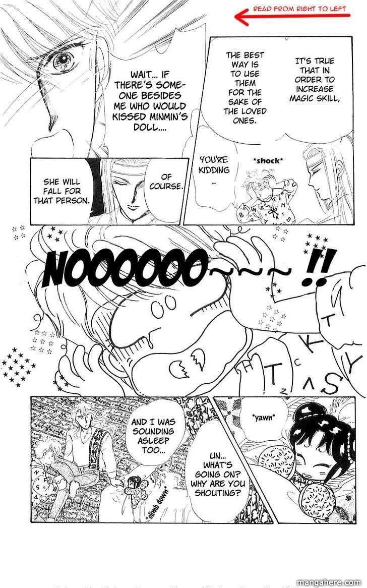 Minmin! 3.2 Page 2
