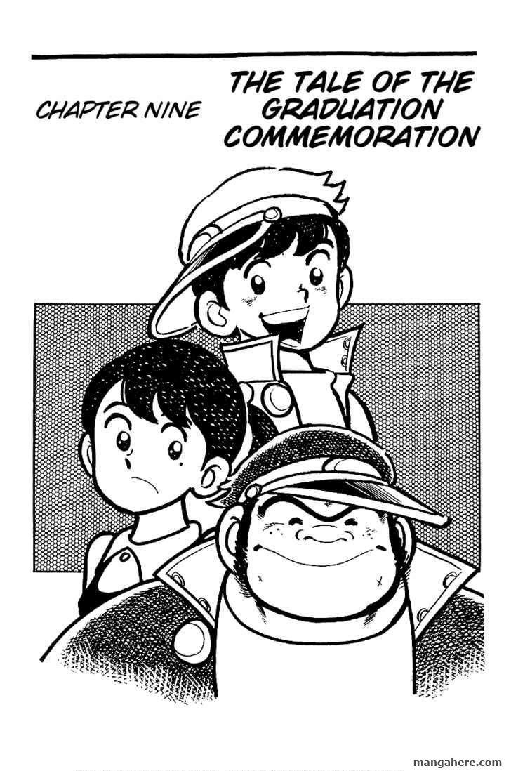 Hirahira-kun Seishun Jingi 9 Page 1