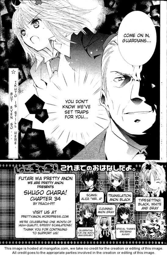 Shugo Chara! 34 Page 2