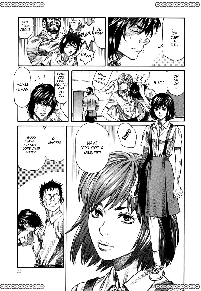 Devilman Mokushiroku - Strange Days 1.2 Page 2