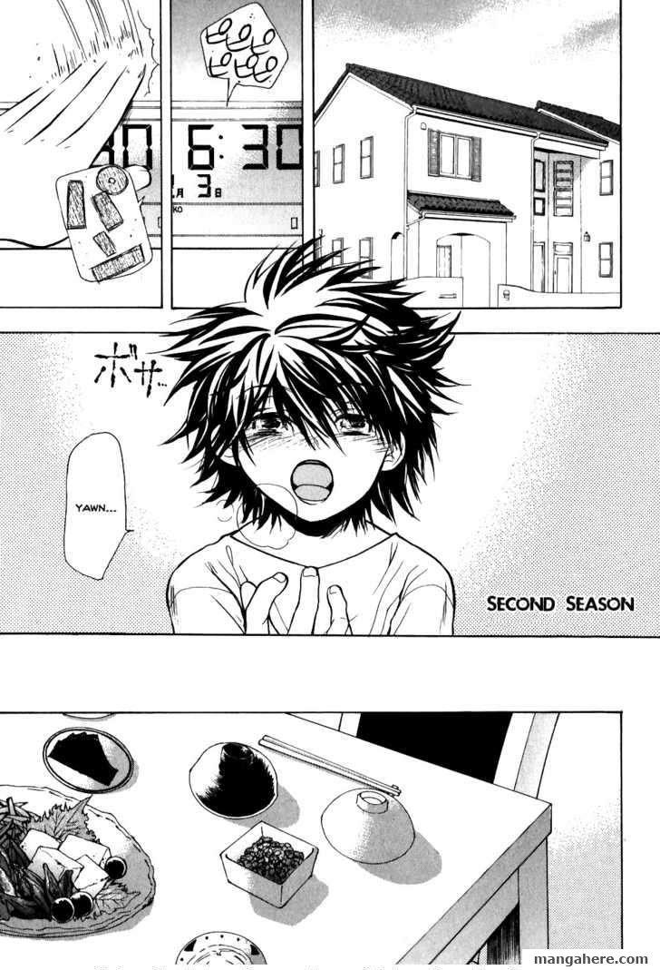 Shiki Tsukai 2 Page 1