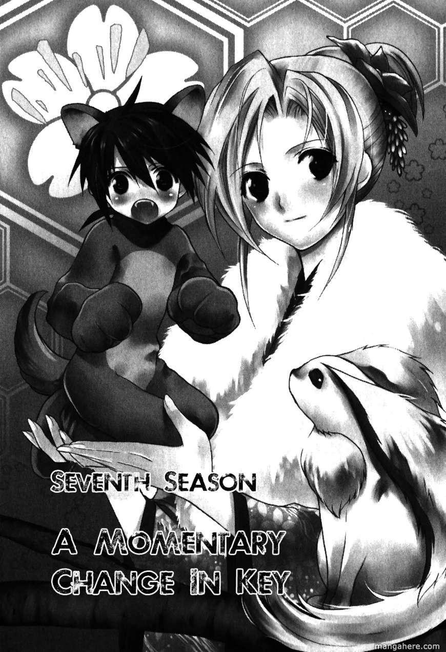 Shiki Tsukai 7 Page 1