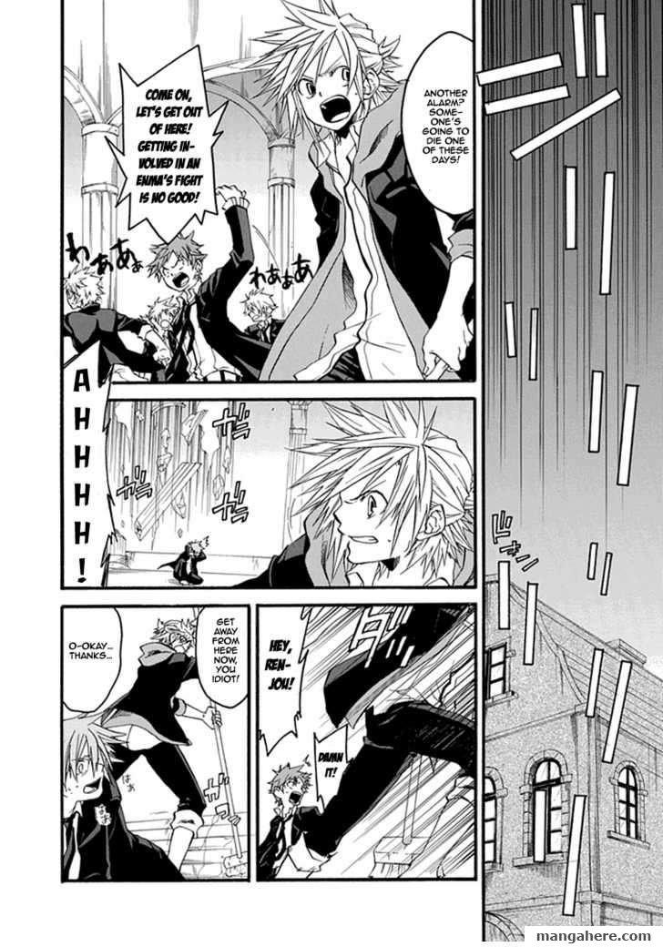 Enma (OKINO Maho) 0 Page 3