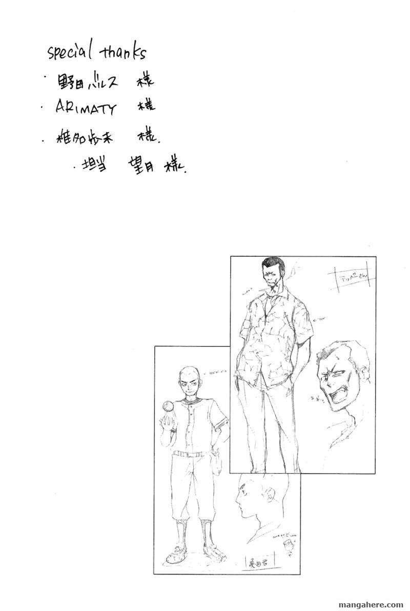 Higurashi no Naku Koro ni - Tatarigoroshihen 12 Page 3