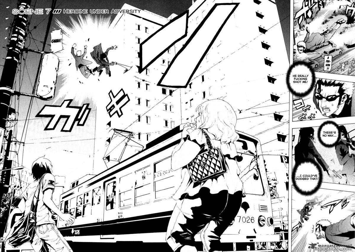Tokyo ESP 7 Page 1