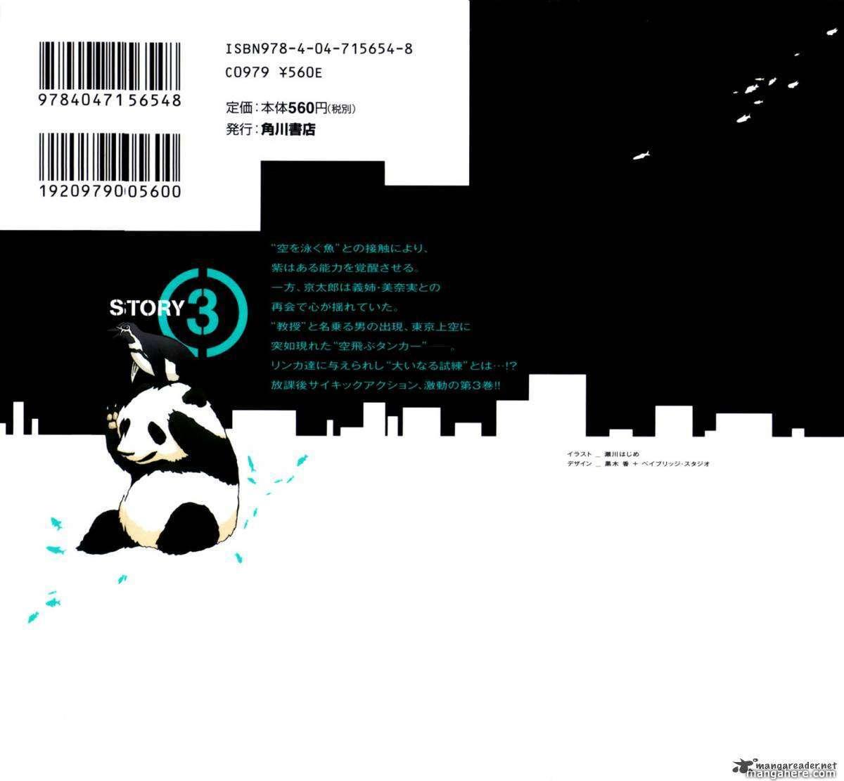 Tokyo ESP 10 Page 1