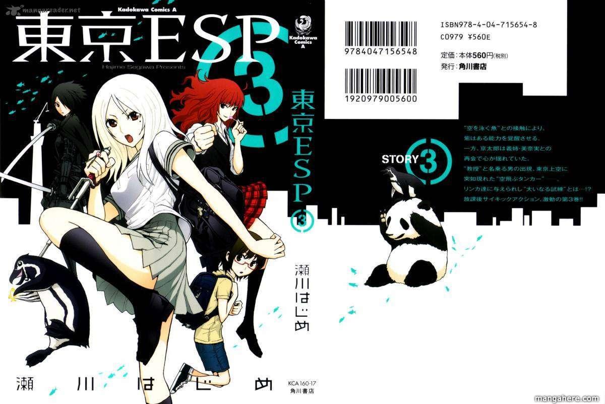 Tokyo ESP 10 Page 2