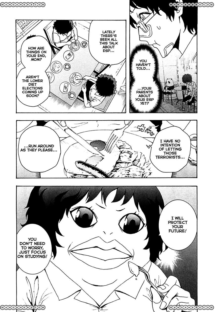 Tokyo ESP 16 Page 2