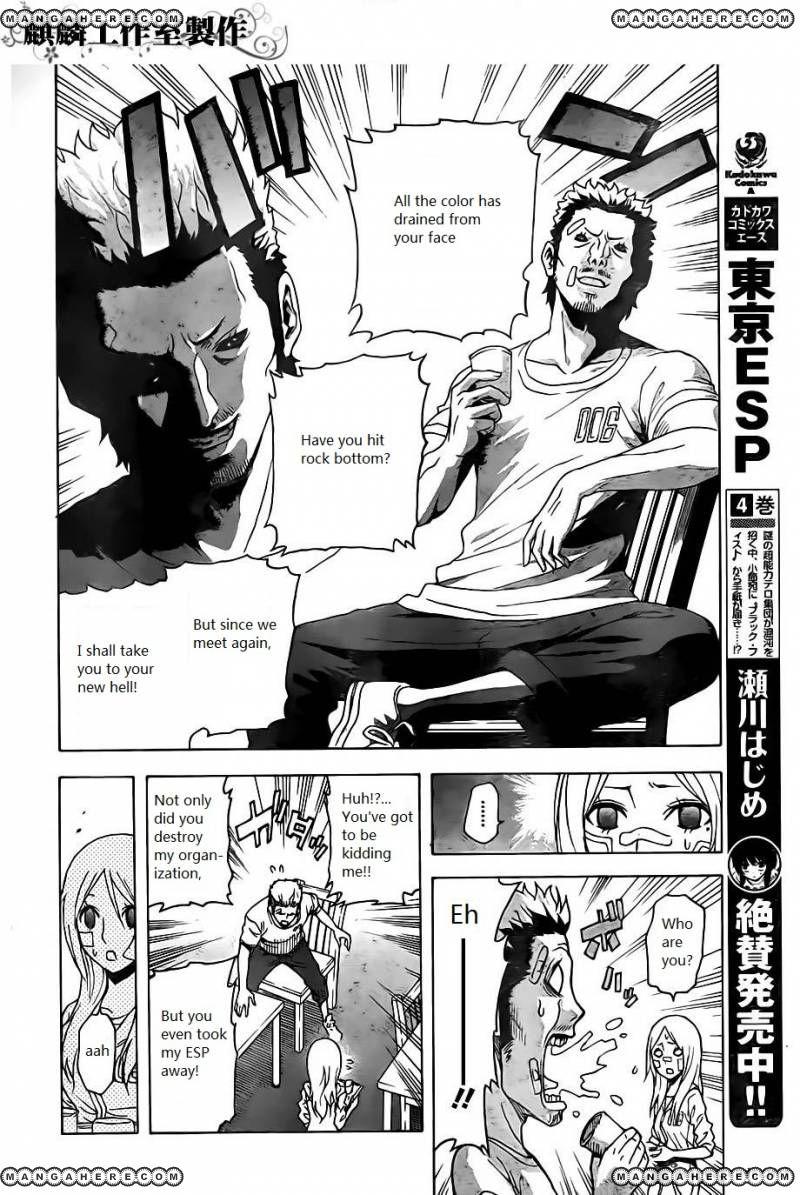 Tokyo ESP 21 Page 2