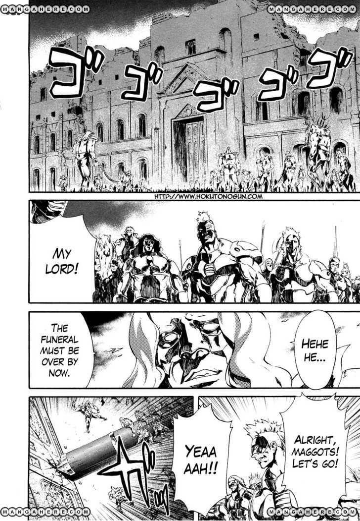 Fist of the North Star Rei Gaiden 38 Page 2