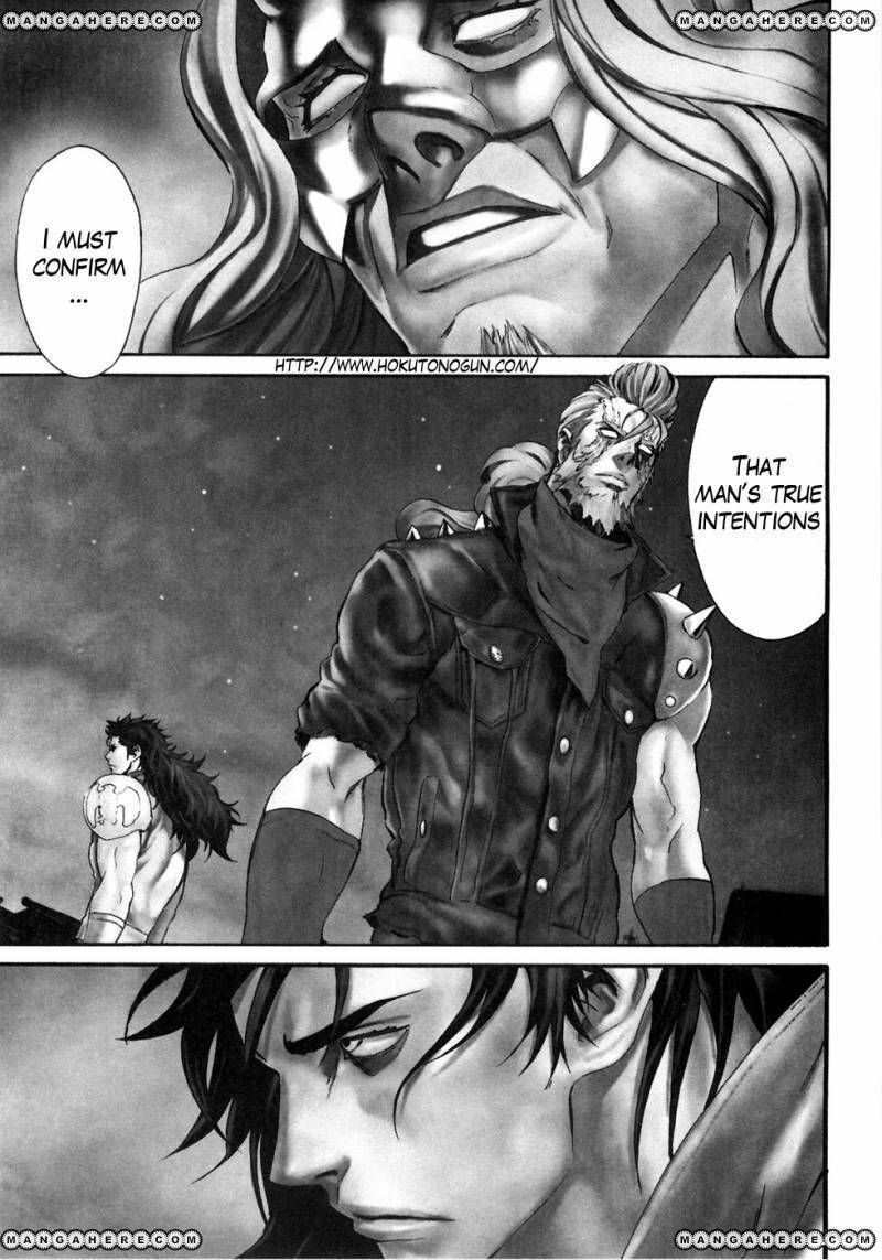 Fist of the North Star Rei Gaiden 42 Page 1
