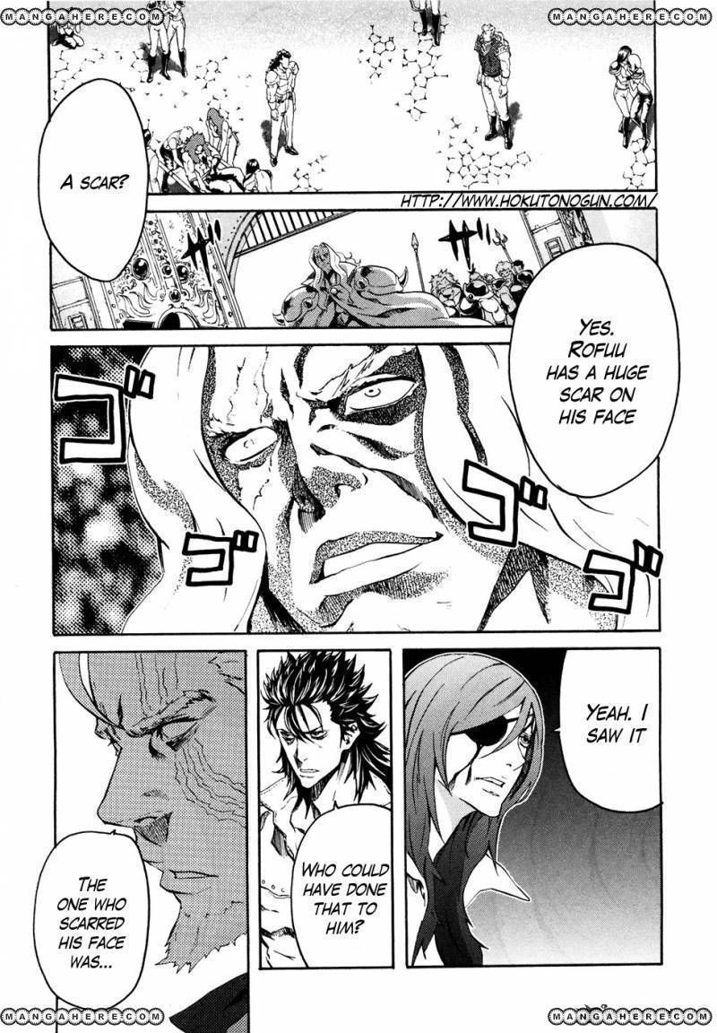 Fist of the North Star Rei Gaiden 47 Page 1