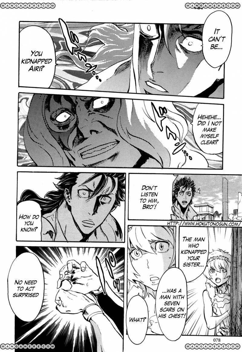 Fist of the North Star Rei Gaiden 50 Page 2