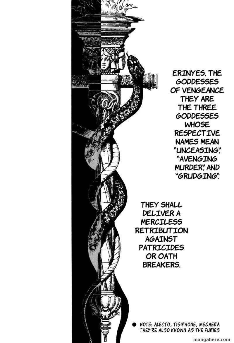 Kimi no Knife 1 Page 2