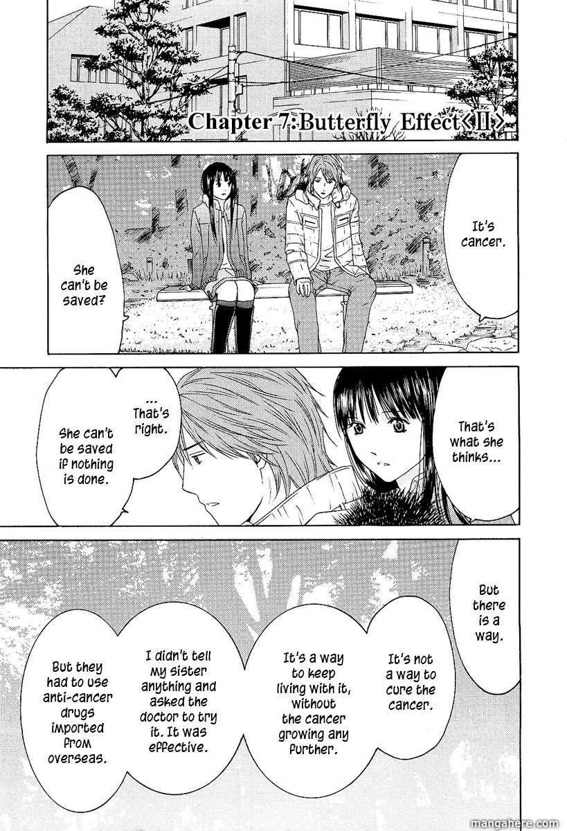 Kimi no Knife 7 Page 2