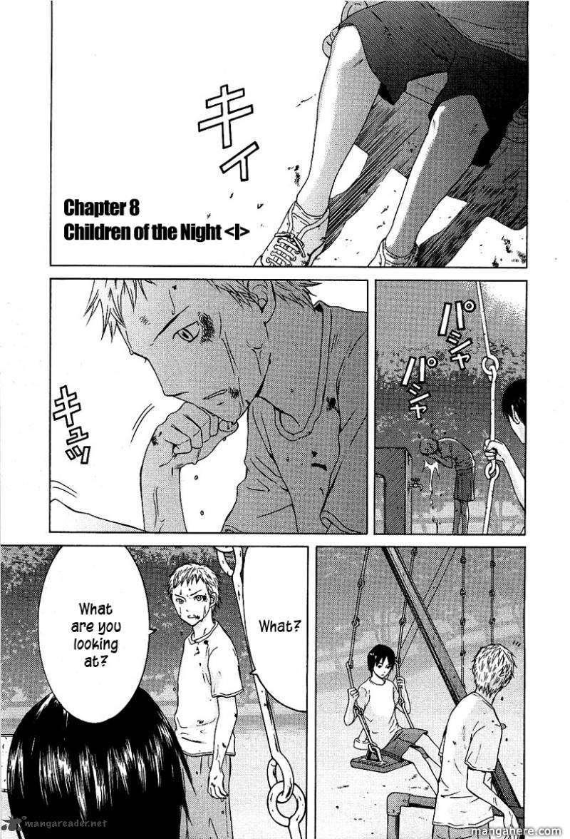 Kimi no Knife 8 Page 2