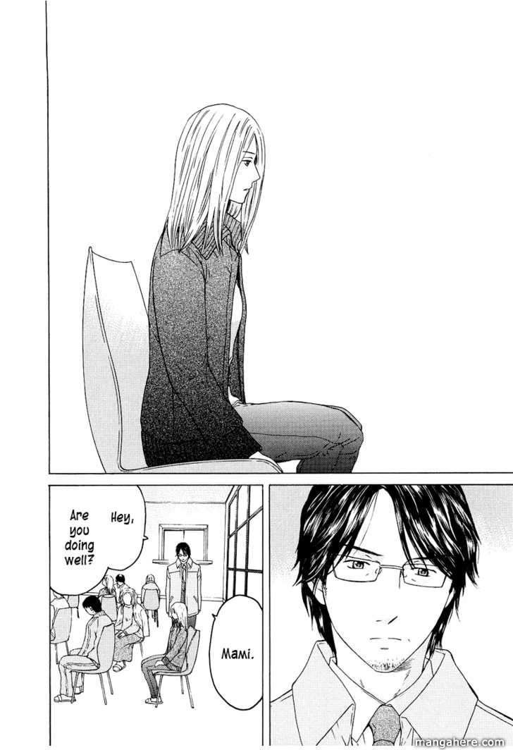 Kimi no Knife 18 Page 3