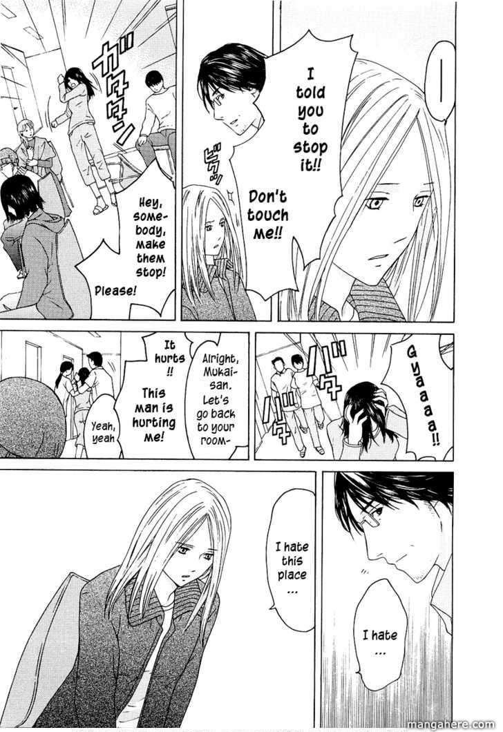 Kimi no Knife 18 Page 4