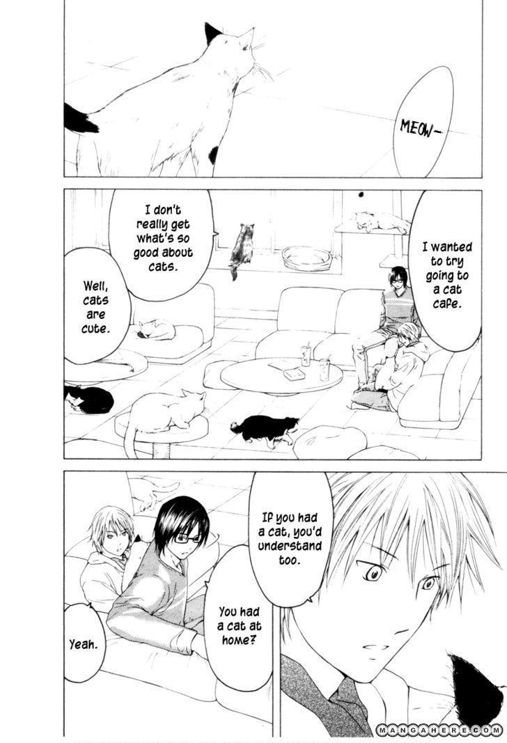 Kimi no Knife 29 Page 3