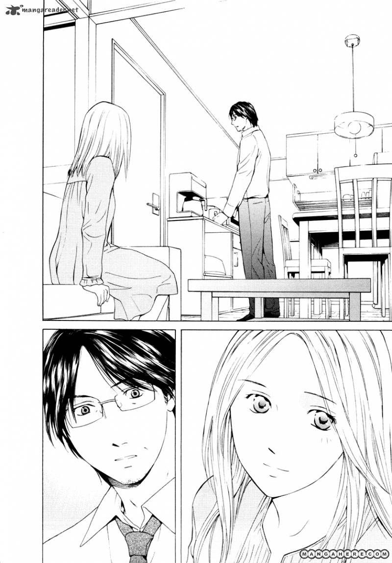 Kimi no Knife 35 Page 2