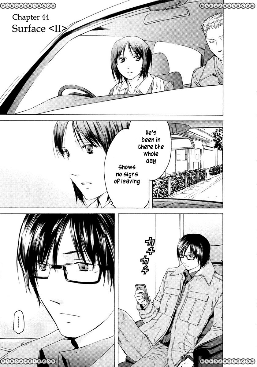 Kimi no Knife 44 Page 2