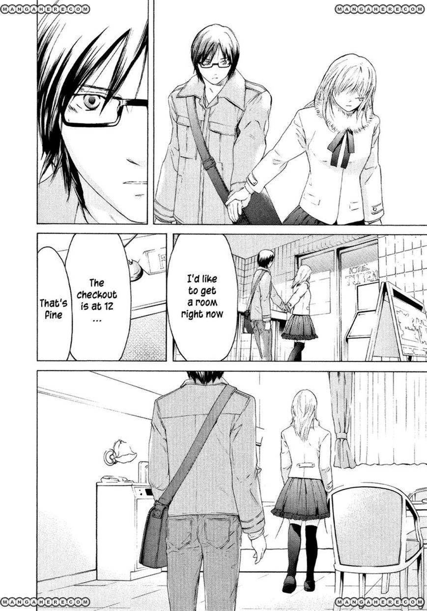 Kimi no Knife 52 Page 2