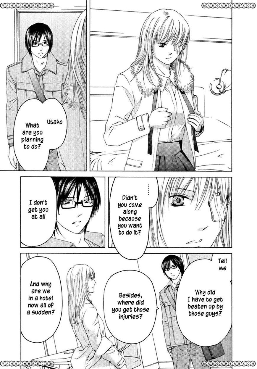 Kimi no Knife 52 Page 3