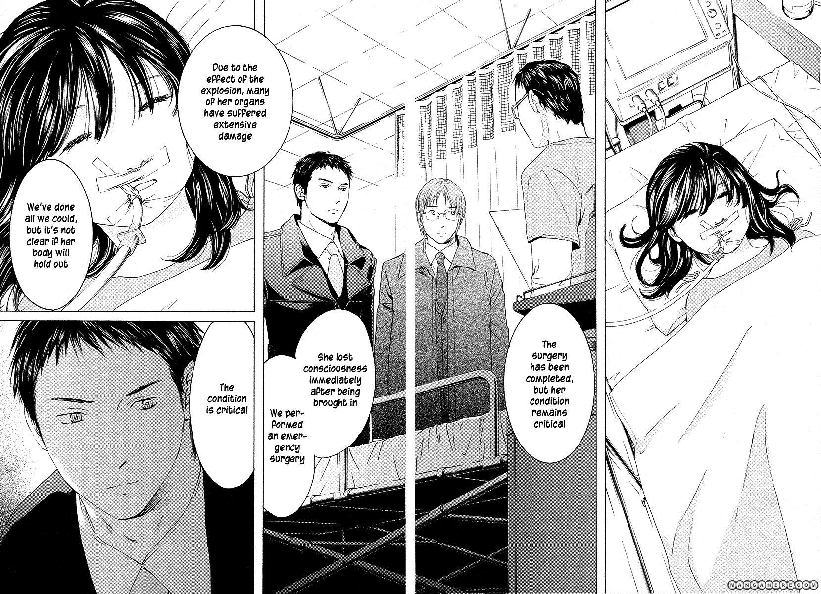 Kimi no Knife 57 Page 3