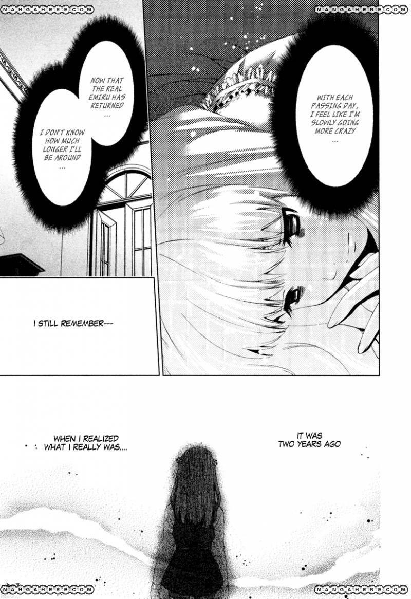 Shi ni Itaru Yamai 16 Page 2