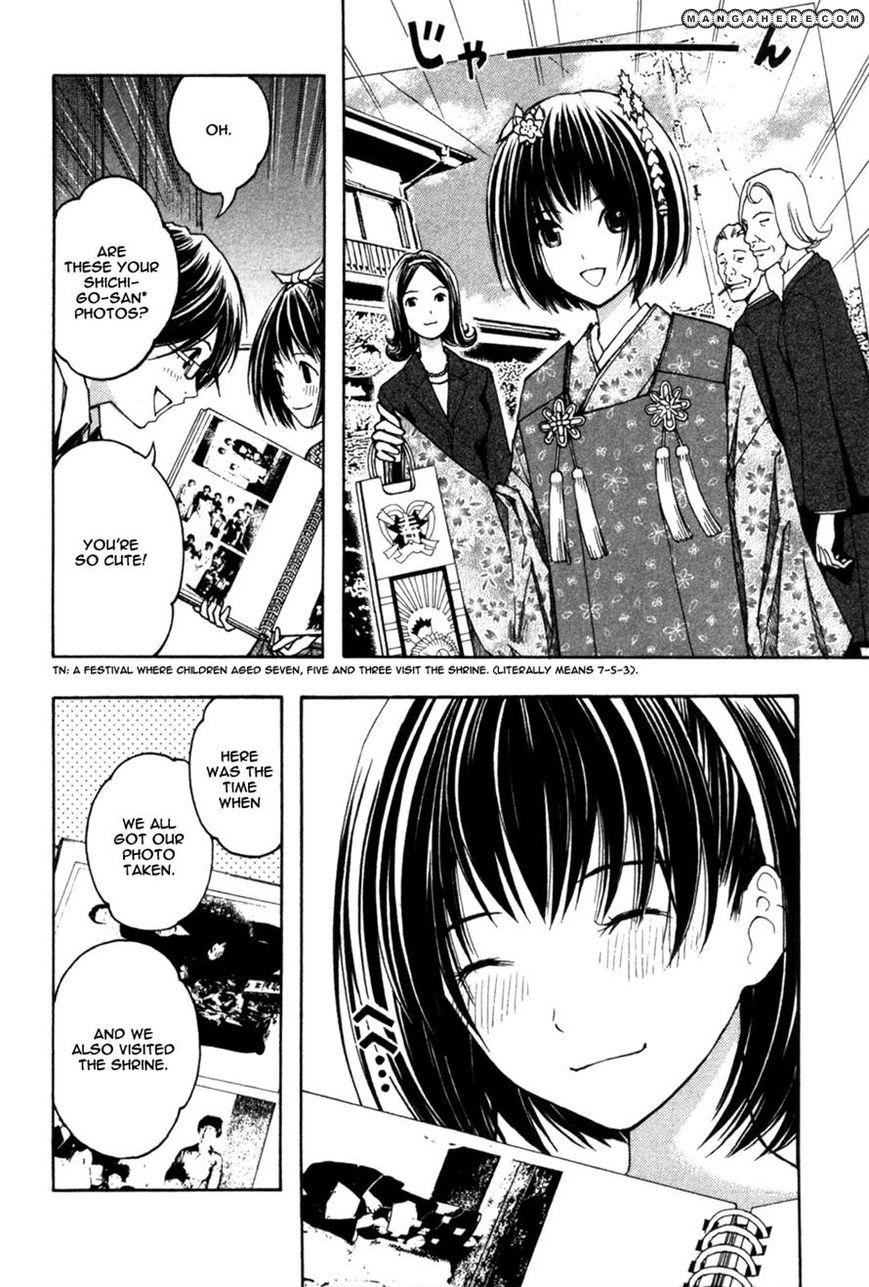 Renai Kaidan Sayoko-san 8 Page 2
