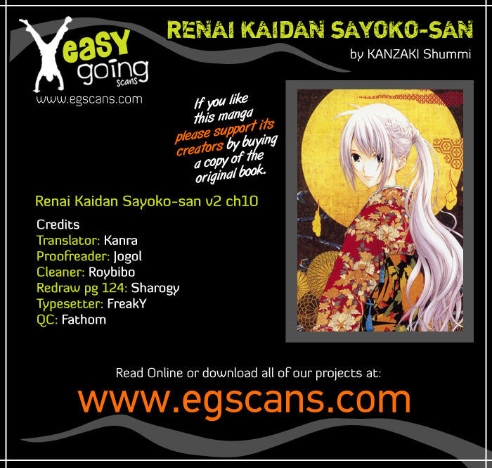Renai Kaidan Sayoko-san 10 Page 1