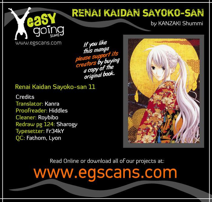 Renai Kaidan Sayoko-san 11 Page 1