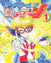 Codename: Sailor V