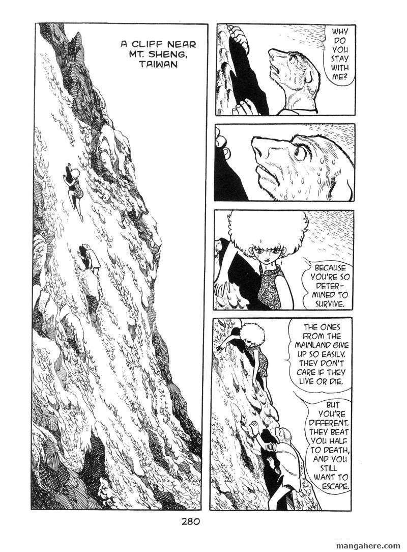 Ode to Kirihito 8 Page 2