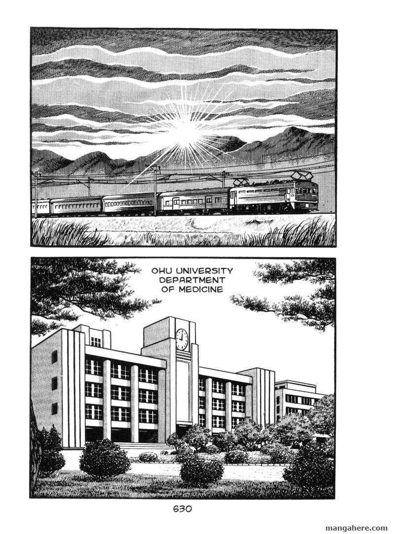 Ode to Kirihito 15 Page 2