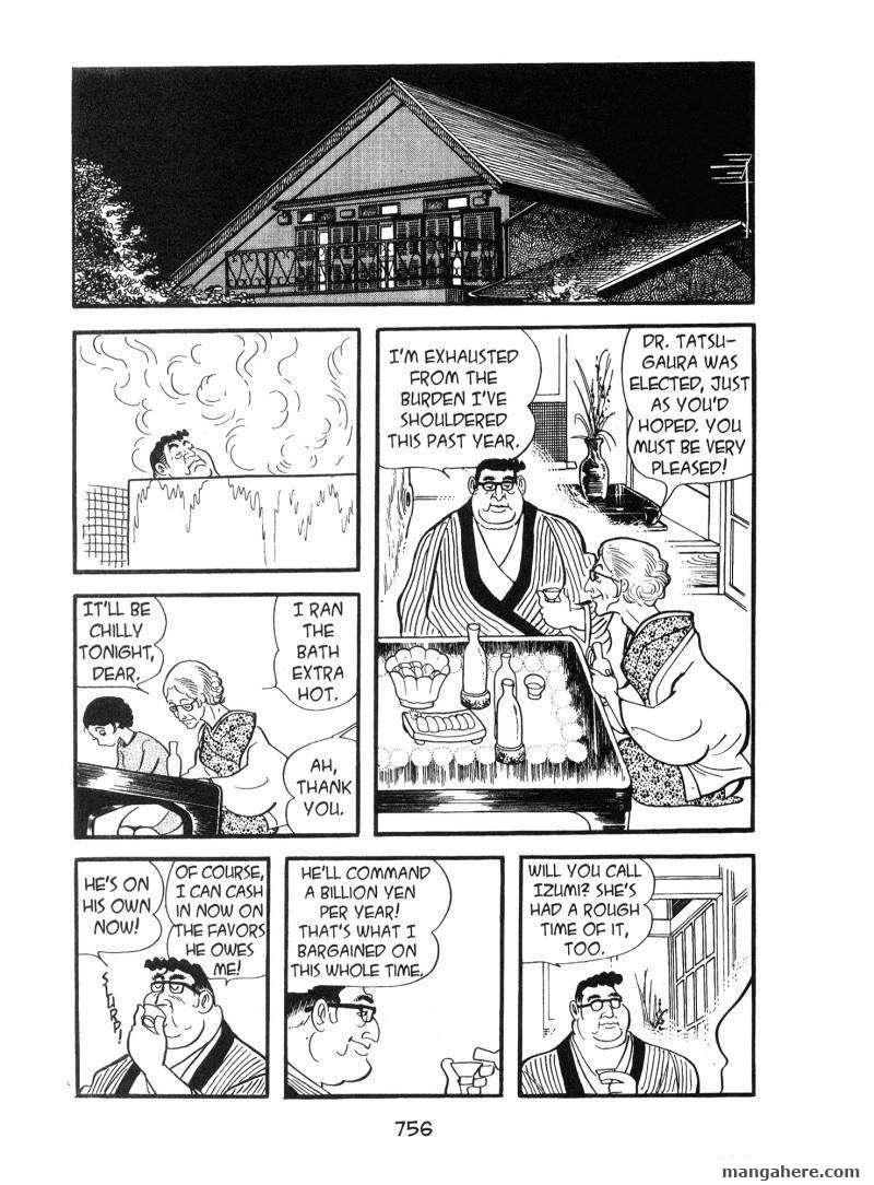 Ode to Kirihito 19 Page 2