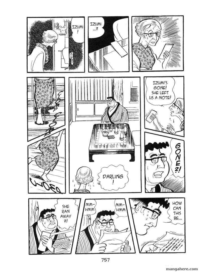 Ode to Kirihito 19 Page 3