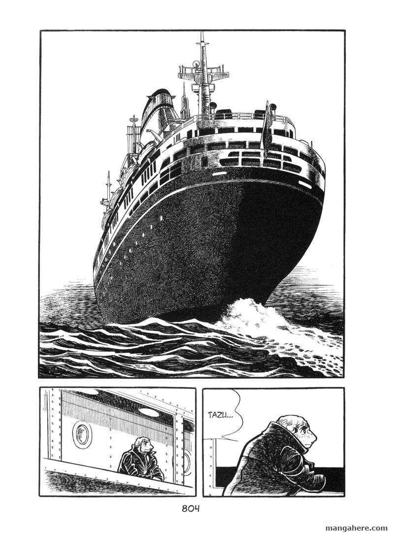 Ode to Kirihito 20 Page 2