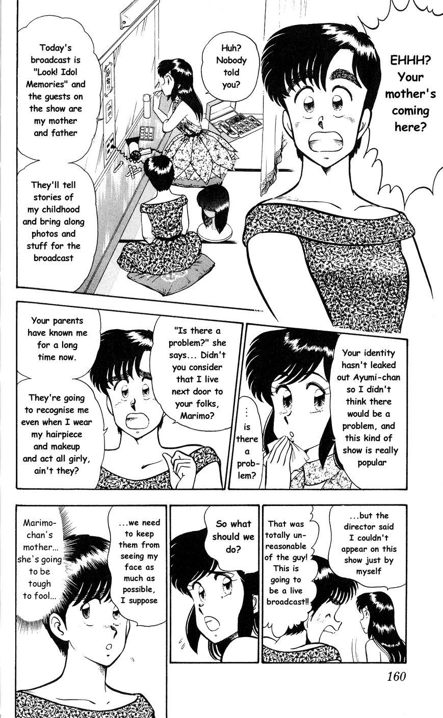Twinkle Twinkle Idol Star 7 Page 2