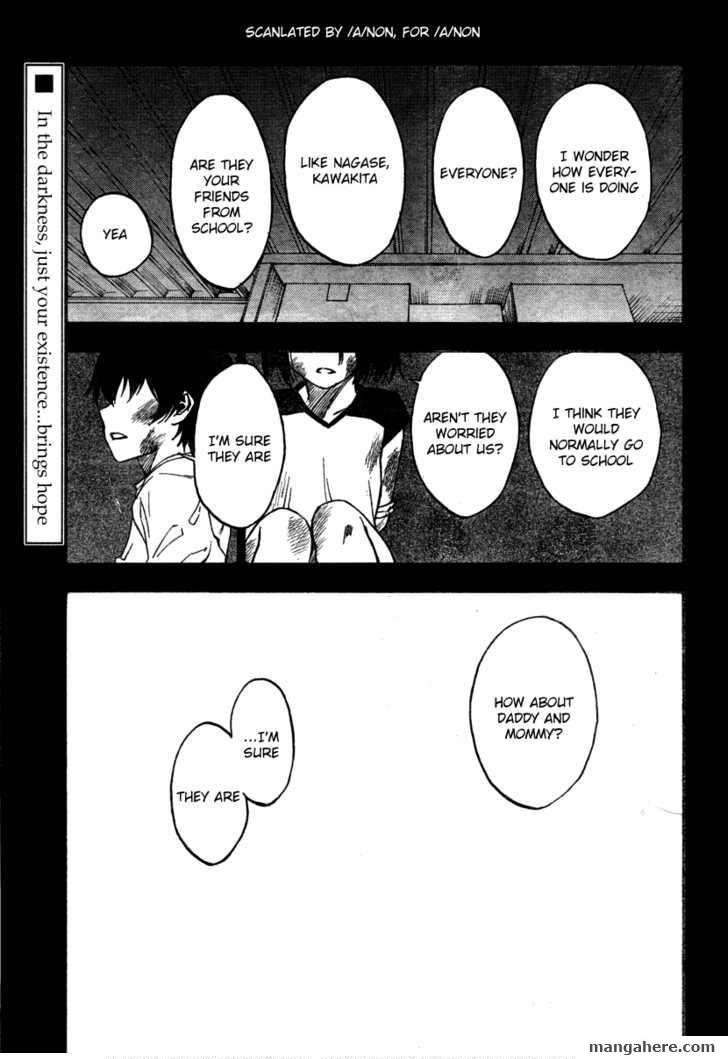 Lying Mii-kun and Broken Maa-chan: Precious Lies 2 Page 1