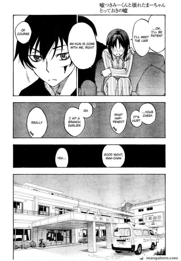 Lying Mii-kun and Broken Maa-chan: Precious Lies 3 Page 2