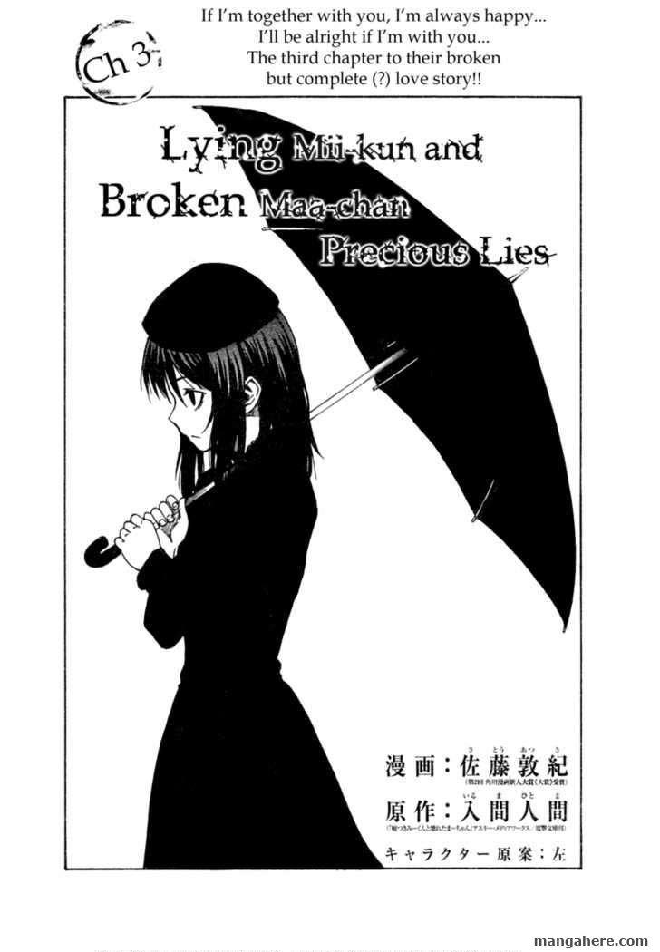 Lying Mii-kun and Broken Maa-chan: Precious Lies 3 Page 3