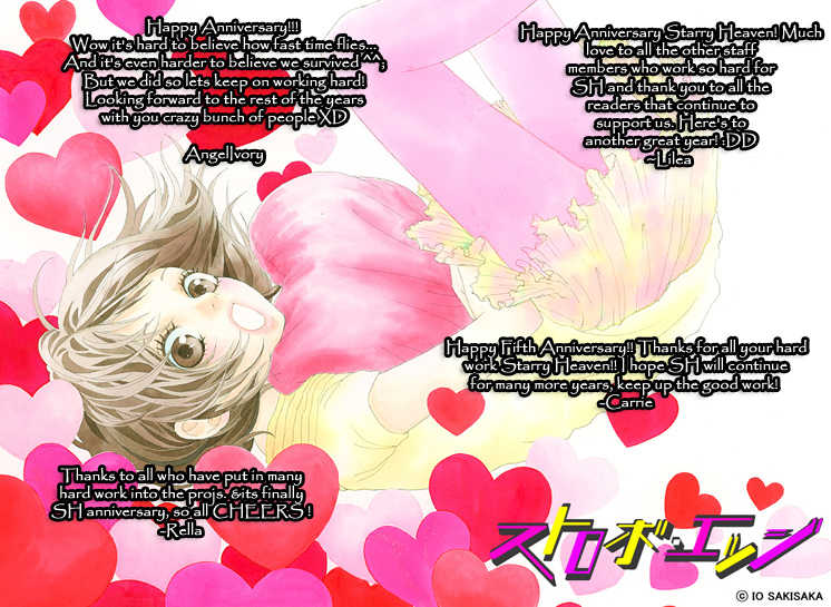 Akuma to Love Song 7 Page 3