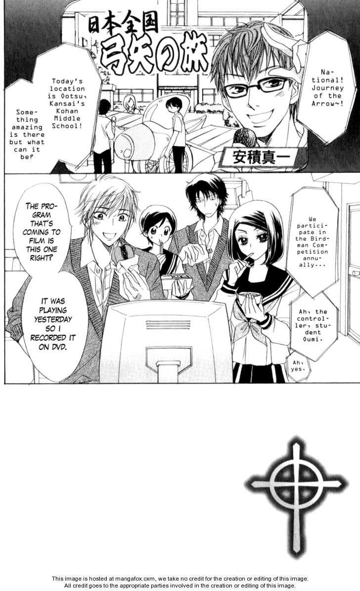 Akuma to Love Song 18 Page 2