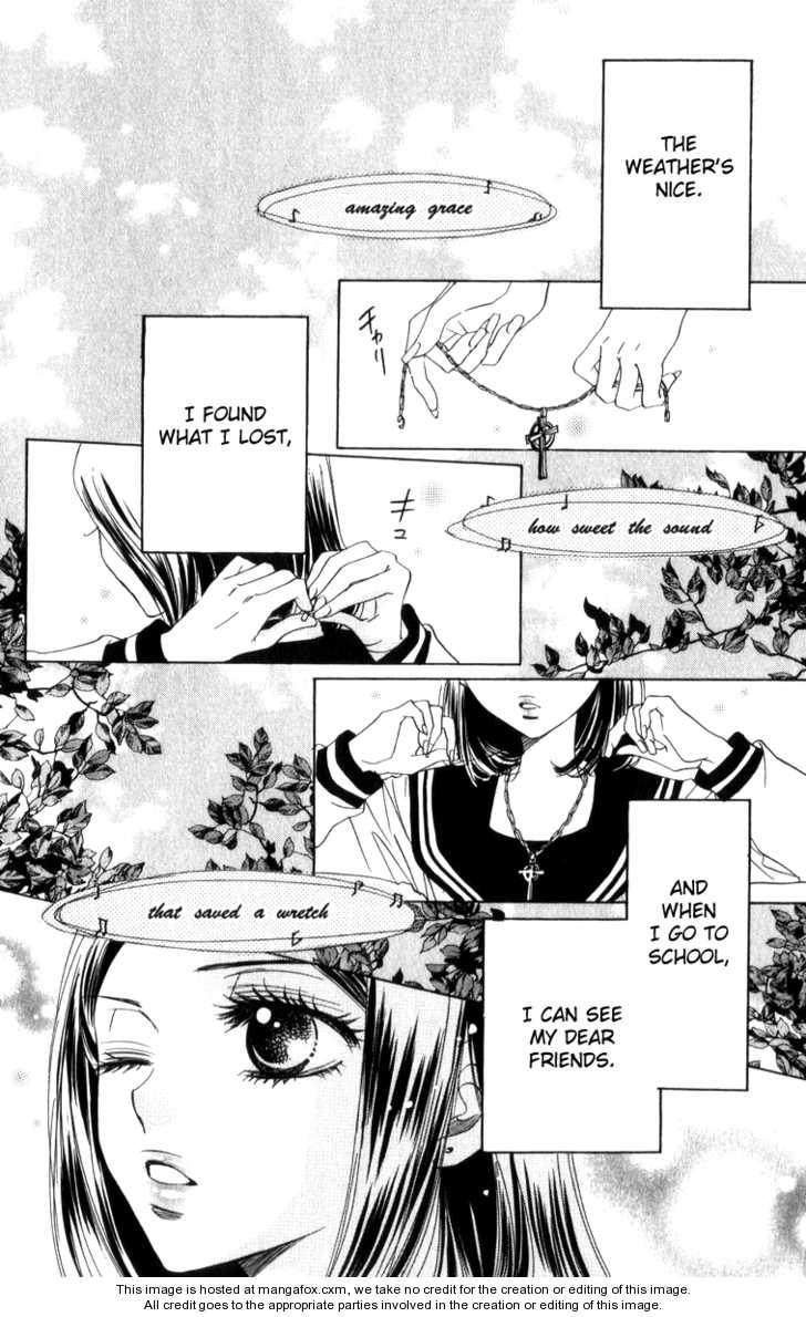 Akuma to Love Song 20 Page 2