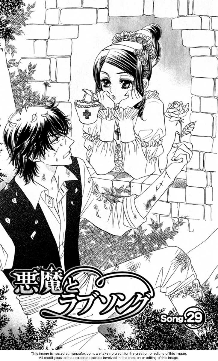 Akuma to Love Song 29 Page 1
